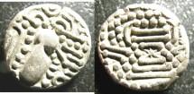 World Coins - Indo Sassanian  AR Drachm 950-1050 AD VF+