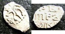World Coins - Russia  AR Wire Kopek 1701 Peter the Great, Kadashevsky Mint, EF