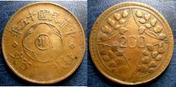 World Coins - SZECHUAN-CHINA 200 CASH 1926 Y#464 VF