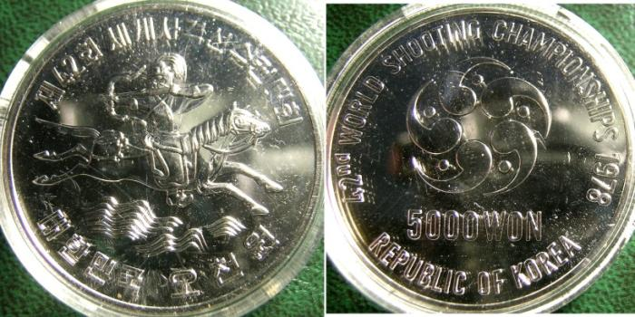 World Coins - SOUTH KOREA 1978 5,000 WON KM-23 BU, .900 SILVER