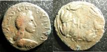 Ancient Coins - Bosporan Kingdom AD 93-124  AE23 Sauromates I, near F+