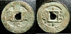 World Coins - China- Sinkiang Province Cash Nd 1821-50 VF, Brown Patina