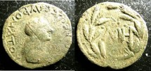 Ancient Coins - Bosporan Kingdom  Sauromates I, AD 93-124 AE 25-26 mm. VF Brown Patina