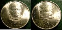World Coins - CZECHOSLOVAKIA ND 1978 50  KORUN DEATH OF JAN KOLLAR  KM-91 BU/UNC; .700 SILVER