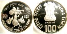 World Coins - INDIA 1981-B  100 RUPEE YEAR OF THE CHILD NGC PROOF 66 ULTRA CAMEO