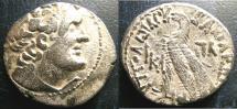 Ancient Coins - PTOLEMAIC EGYPT 88-80 BC PTOLEMY IX, S#7939 F/VF
