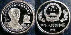 World Coins - 1998 CHINA/CANADA JOINT ISSUE DR. BETHUNE 2 COIN PROOF SET, WOODEN BOX, SILK CASE, COA