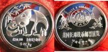 World Coins - China 1987  5 Ounce Silver Panda Proof, Long Beach Commemerative  w/box & COA