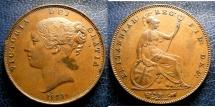 World Coins - ENGLAND 1853 PLAIN TRIDENT S#3948 AU/UNC;