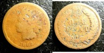 Us Coins - Indian Cent 1864   Error, Medal Alignment (100% die rotation)
