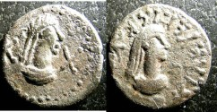 Ancient Coins - Bosporan Kingdom  Rhescuporis V,  620BE/323/24 AD, AE20  VF