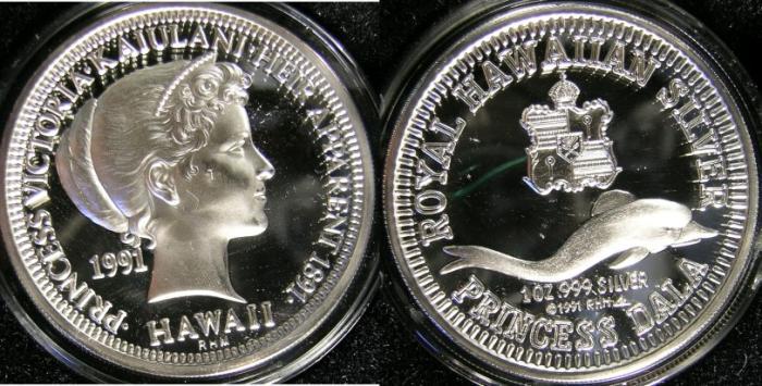 World Coins - HAWAII 1991 PRINCESS DALA, .999 SILVER, ISSUE #895 PROOF, W/BOX & COA