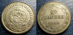 World Coins - RUSSIA R.S.F.S.R. 1923 20 KOPEKS C#2 EF, .500 SILVER