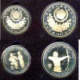 World Coins - South Korea  5,000 Won, 10,000 1987 Won (2pc) Archery Proof Set, .925 Silver, 1.5 oz. Silver