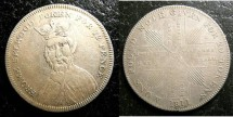 World Coins - England- Somersetshire  Shilling 1811 Frome Selwood VF-