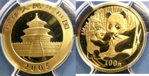 World Coins - CHINA 100Y 1/4 OZ. 2005 PCGS MS-69