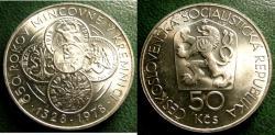 World Coins - CZECHOSLOVAKIA ND 1978 50  KORUN ANNIVERSARY OF KREMNICA MINT  KM-91 BU/UNC; .700 SILVER