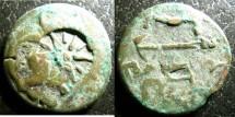 Ancient Coins - Pantikapaion  AE21,  304-250 BC Satyr/Bow and Arrow, Fine Grn. patina, c/m
