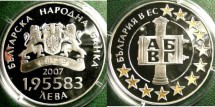 World Coins - BULGARIA 2007, 1.95583 (1.96)  AEBA BGN PROOF, .999 SILVER