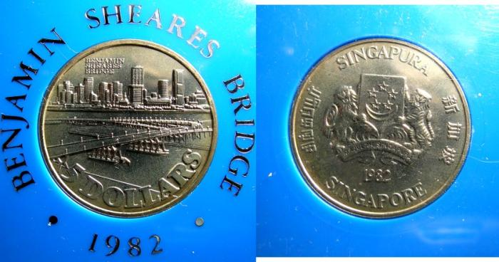 World Coins - SINGAPORE $5.00 1982  BENJAMIN SHEARES BRIDGE, BU