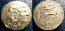 Ancient Coins - MACEDONIAN KINGDOM 323-326 BC AR TETRADRACHM , HD OF HERACLES WEARING A LION'S SKIN HEADRESS, VF+