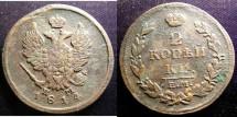 World Coins - Russia 2 Kopeks 1814 EM-HM VF+