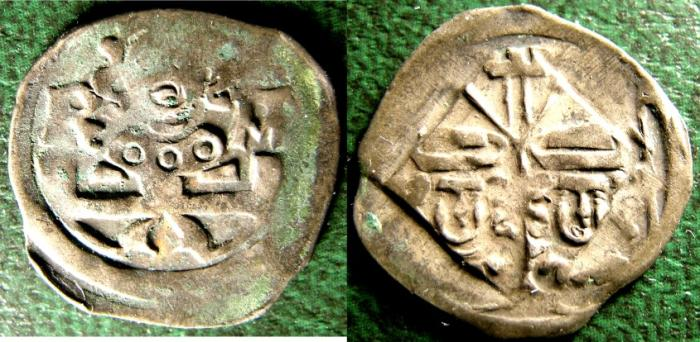 World Coins - PFALZ-OBERFALZ 1350-90 RUPERT I, AMBERG VF+