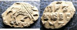 World Coins - RUSSIA AR KOPEK 1710? RV. DOUBLE STRUCK RV. KADASHEVSKIY MINT, POS. 10-6/15 TYPE ERROR VF+