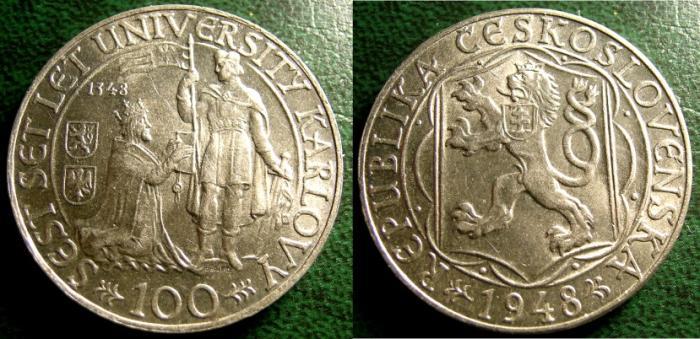 World Coins - Czechoslovakia 100 Korun 1948 University Karlovy,Unc; .500 Silver