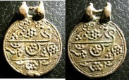 World Coins - India- Hyderabad  Nd AE Medalet, good luck charm