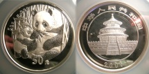 World Coins - CHINA 2005 FIVE OUNCE SILVER PANDA NGC  PF68 ULTRA CAMEO