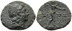 Ancient Coins - Kaunos Under Ptolemy V AE16 Alexander the Great / Youth (King as Horus?)