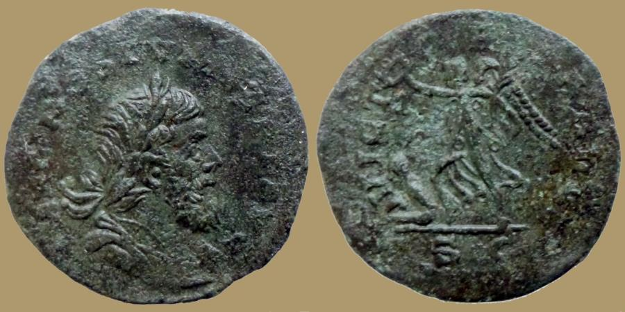 Ancient Coins - Postumus - AE sestertius - VICTORIA AVG - Trier - nice portrait
