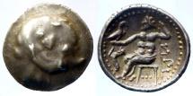Ancient Coins - Danubian Celts - c2nd-1st Century BC - imitative AR Drachm - Quality