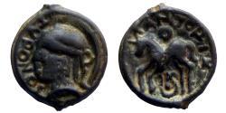 Ancient Coins - Celtic Gaul - Sequani - Potin - TVRONOS / CANTORIX - LT.7011 - Quality