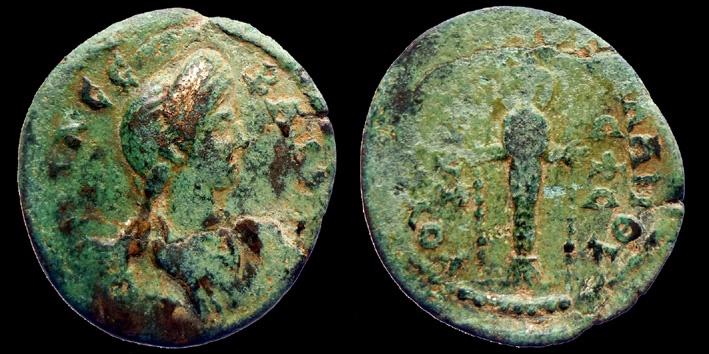 Ancient Coins - DOMITIA - AE21 - EPHESOS - Artemis - Rare