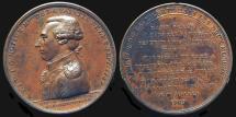 LA FAYETTE - AE Medal - 1789 - RARE - France - USA (Lafayette)