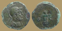 Ancient Coins - Time of Hadrian to Antoninus - Anonymous Æ Quadrans - Mars / Cuirass