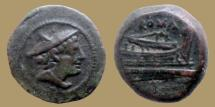 Ancient Coins - Roman Republic - Anonymous AE Semiuncia - 217 - 215 B.C - large and rare