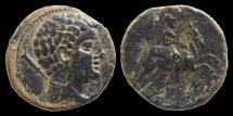 Ancient Coins - SPAIN - CESE (Tarragona) - AE AS - Horseman