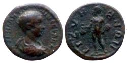 Ancient Coins - Caracalla - Ae16 - Hermes - Bizya - RRR
