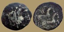 Ancient Coins - GAUL - Uncertain Bituriges Cubi - Carnutes - Pictons  - Drachme au deux chevaux à droite - rare