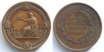 Us Coins - USA - Medal 1876 – International Exhibition - Philadelphia, MDCCCLXXVI