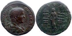 Ancient Coins - Geta - AE As - CONCORD MILIT - RIC.141b - Rare