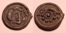 Celtic GAUL, Suessiones - Potin au sanglier - high grade