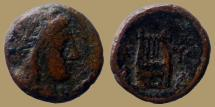 Ancient Coins - Kyrenaica. Kyrene- AE17 time of  Magas as king of Kyrene - scarce