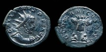 Ancient Coins - Gallienus - Antoninianus - GERMANICVS MAX V