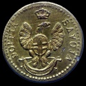World Coins - SAVOIA - weight DOPPIA