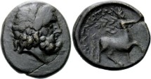 Ancient Coins - THESSALY - MAGNETES - TRICHALKON - CENTAUR CHIRON