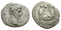 Ancient Coins - AUGUSTUS. SILVER DENARIUS. CAIUS & LUCIUS REV: LUGDUNUM. MINERALIZED BUT AFFORDABLE
